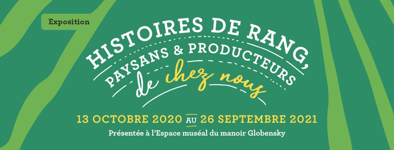Moulin Legaré/expo 2021